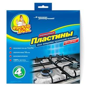 Пластины Фрекен Бок алюминиевые для кухонной плиты 4 шт
