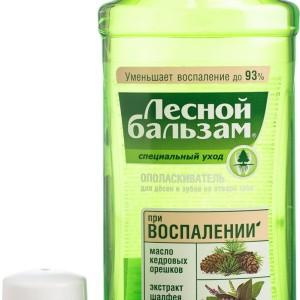 Лесной Бальзам ополаскиватель для полости рта с маслом кедровых орешков и экстрактом шалфея 250 мл
