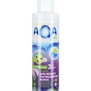 Спрей Аква беби для легкого расчесывания волос 200 мл 3+ (Aqa Baby)