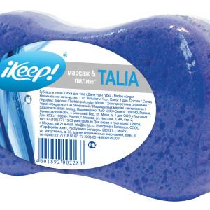 Мочалка Талия для тела (Talia, IKEEP!)