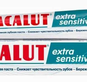 Лакалут Сенситив зубная паста , 75 мл (Lacalut )