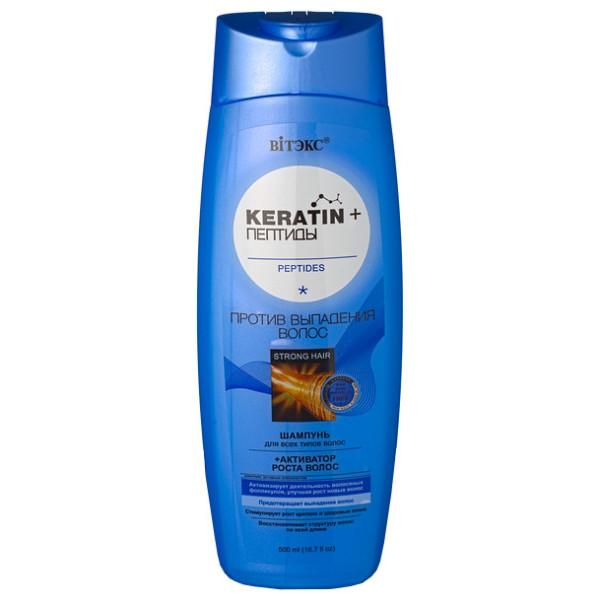 Шампунь против выпадения Белита, кератин и пептиды для всех типов волос 500 мл (Belita Vitex)