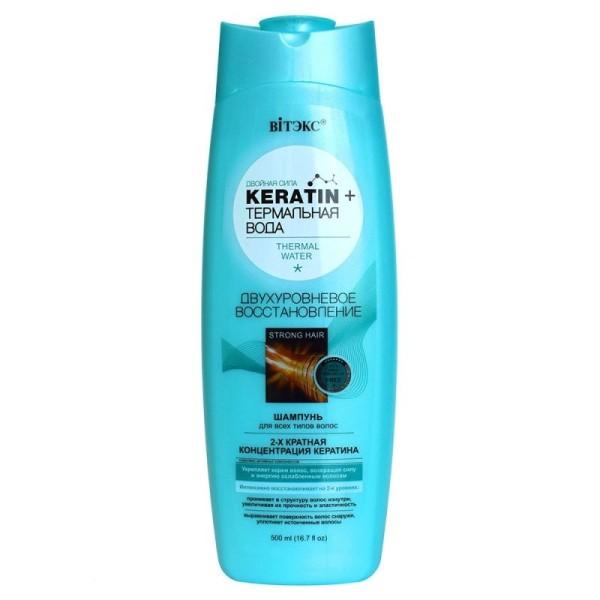 Шампунь Двухстороннее восстановление Белита кератин и термальная вода 500 мл (Belita Vitex)