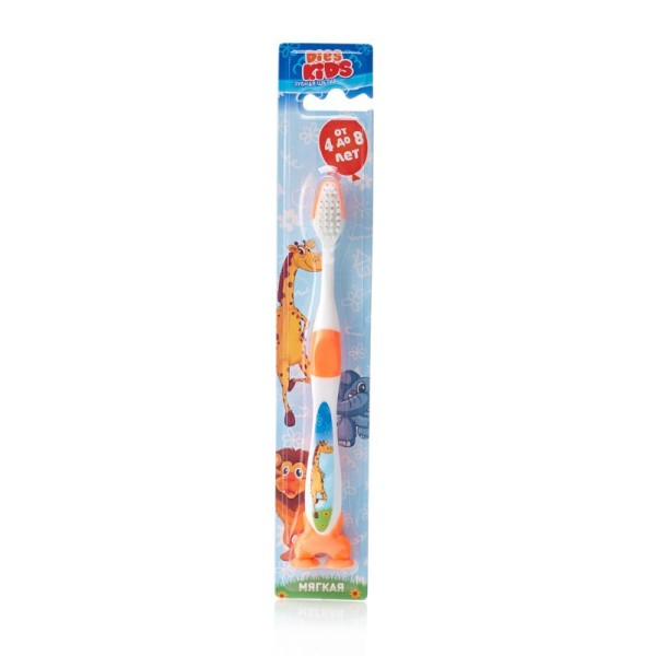 Диес экстра мягкая зубная щётка, Детская D.I.E.S, 4-8 лет