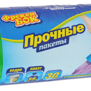 Пакеты с затяжкой для мусора Фрекен Бок, зеленый, 30 шт, 35 л