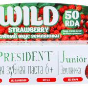 """President Junior детская зубная паста """"Wild Strawberry"""" 6+, со вкусом земляники (без фтора) 50 мл (Президент Джуниор) Италия"""