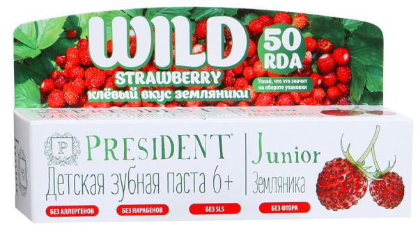 President Junior  детская зубная паста «Wild Strawberry» 6+, со вкусом земляники (без фтора) 50 мл (Президент Джуниор) Италия