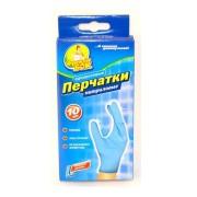 Перчатки нитриловые одноразовые Фрекен БОК, 10 шт большие