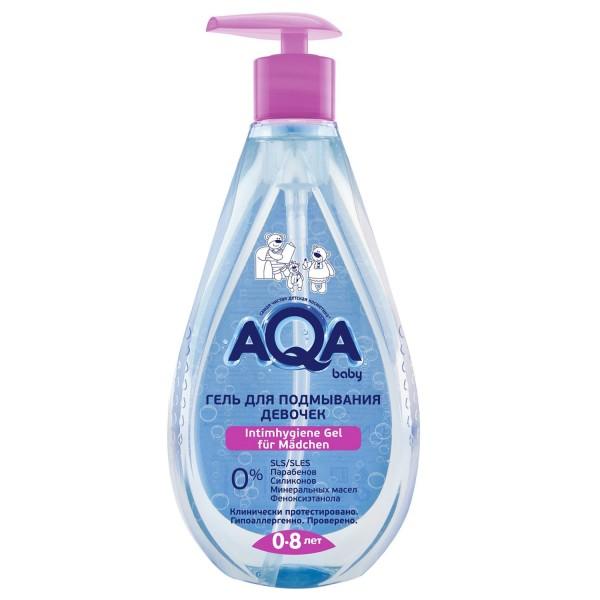 Гель для девочек  подмывания AQA baby, 250 мл (Аква бейби)