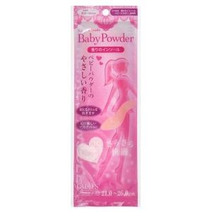 Стельки дезодорирующие женские с ароматом детского талька 21-26 см Япония