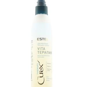 Эстель восстановление лосьон спрей двухфазный ,интенсивное для поврежденных волос(Estel curex therapy ) 200 мл