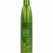 Эстель Живой объем шампунь для придания объема для жирных волос (Estel Curex Volume ) 300 мл