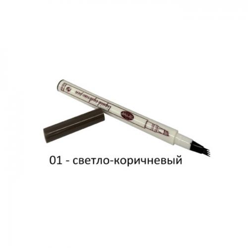 Ла Роса Подводка фломастер для бровей (LA ROSA) №01 Soft Brown