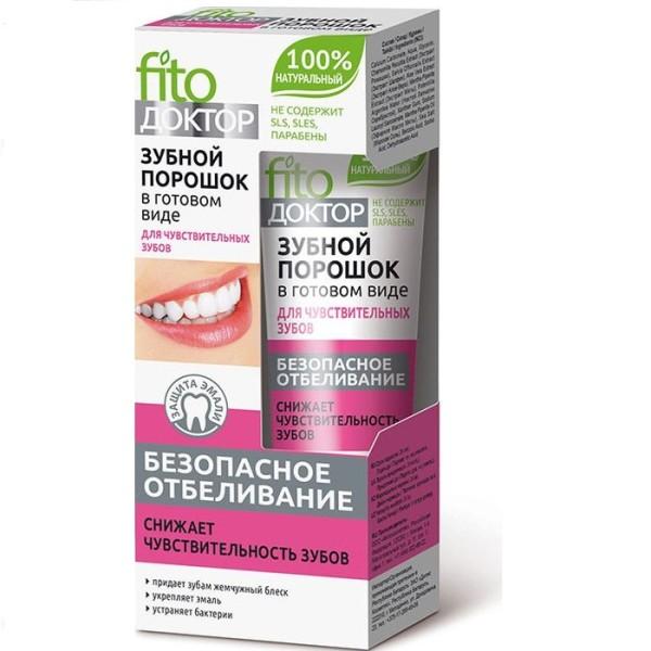 Порошок зубной Фито Косметик в готовом виде для чувствительных зубов (Fito Косметик ) 45 мл