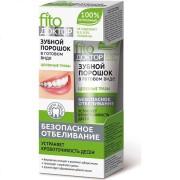Фито Косметик Зубной порошок в готовом виде Целебные травы (Fito Косметик ) 45 мл