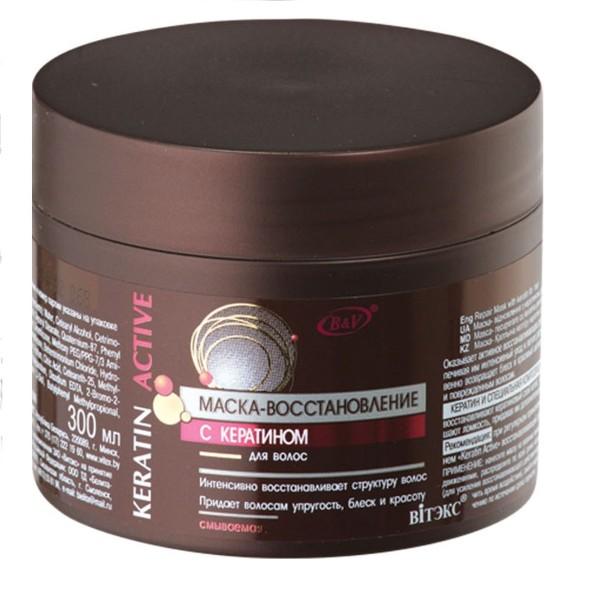 Витэкс Маска кератин восстановление для волос Keratin Active (Белита) 300 мл