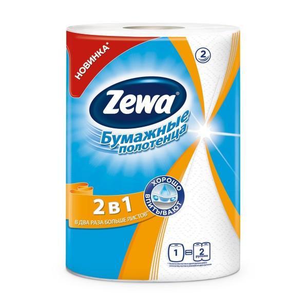 Зева Полотенца бумажные 2в1 ZEWA