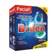 Таблетки Паклан Классик для посудомоечных машин (Paclan Brileo. Classic) 110 штук