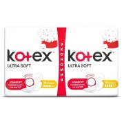 Котекс Ультра Софт нормал прокладки гигиенические, (Kotex Ultra Soft) 20 штук