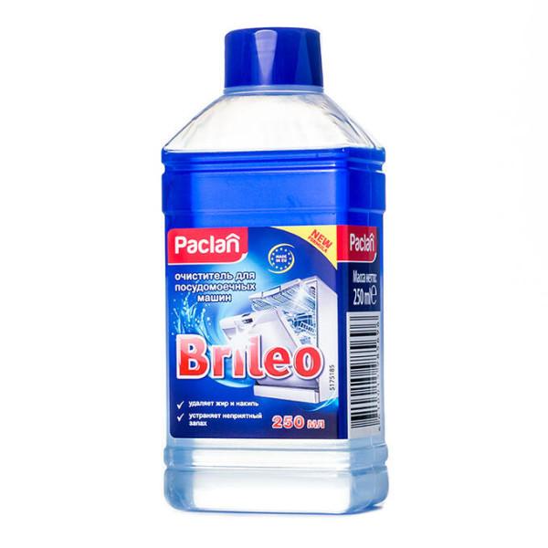 Очиститель Паклан Брилео для посудомоечных машин (Paclan Brileo) 250 мл