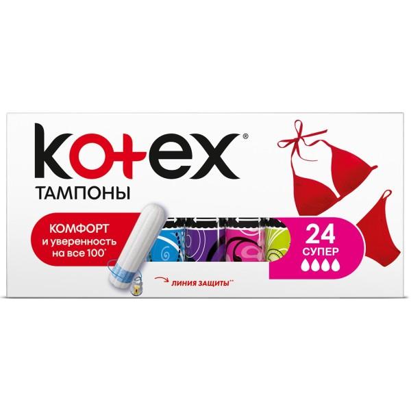 Тампоны Котес супер «Super» Kotex 24 шт