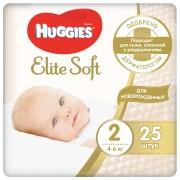 Хаггис подгузники для новорожденных Huggies Elite Soft 2 (4-6кг) 25шт