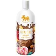 Milk для душа Молоко и шоколад (Милк Крем гель) 800 мл