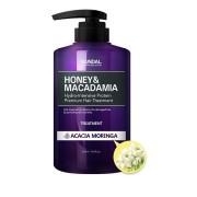 "Кондиционер Кандл для волос ""Honey & Macadamia Hair Treatment"" Kundal ACACIA MORINGA, 500 мл"
