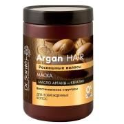 Маска Роскошные волосы Доктор Санте для поврежденных волос Dr.Sante Argan 1 л