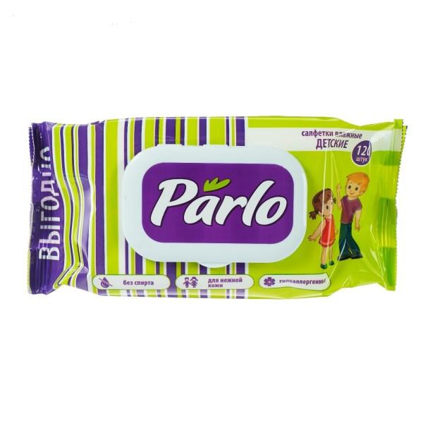 Парло салфетки влажные PARLO для детей, 120 шт.