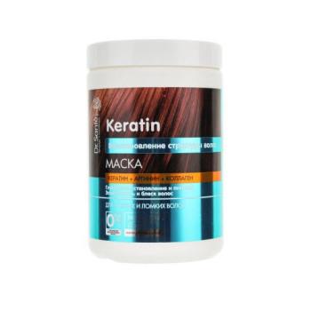 Маска Доктор Санте для волос Keratin Dr.Sante, 1000 мл