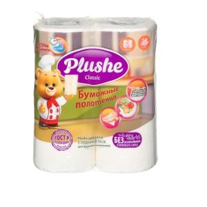 Плюше бумажные полотенца 2-х слойные белые с тиснением classic, Plushe 2 шт
