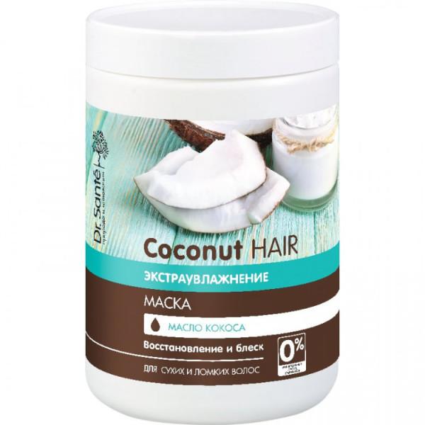Маска экстраувлажнение Dr.Sante для волос Coconut Hair Доктор Санте 1 л