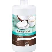 Шампунь Сoconut Доктор Санте для сухих и ломких волос Dr.Sante, Кокос 1000 мл
