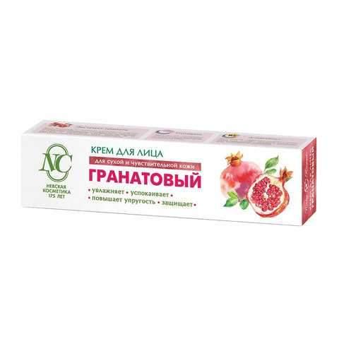Невская Косметика Гранатовый крем для лица для сухой и чувствительной кожи, 40мл