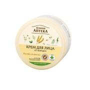 """Крем Ростки пшеницы для лица от морщин для всех типов кожи """"Зеленая Аптека"""", 200 мл"""