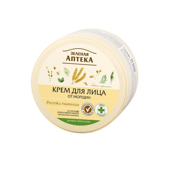 Крем Ростки пшеницы для лица от морщин для всех типов кожи «Зеленая Аптека», 200 мл