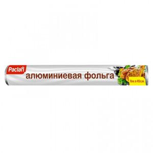 Пищевая фольга Паклан алюминиевая Paclan, 8м х 45 см