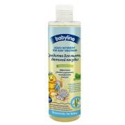 Средство Бебилайн для мытья детской посуды Babyline, 250мл