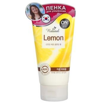 Пенка для умывания On The Body Natural Lemon, с экстрактом цитрусовых, 120 г