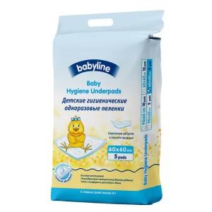 Бебилайн пеленки детские гигиенические одноразовые, пятислойные Babyline 5 шт 60 60