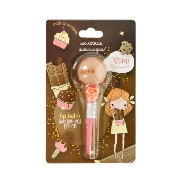 NOMI Детский бальзам-уход для губ «Молочная шоколадка» Номи 10 г