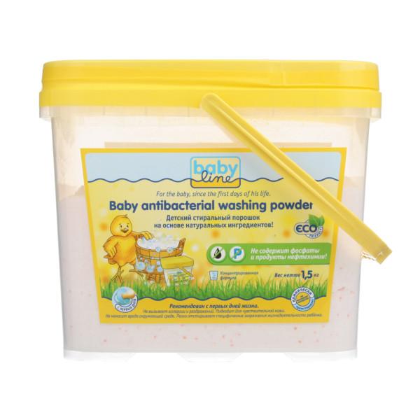 Бебилайн порошок детский стиральный на основе натуральных ингредиентов Babyline 1,5 кг