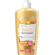 Эвелин масло бальзам ультра-питательное, 5 Драгоценных масел Botanic Expert Eveline 350 мл
