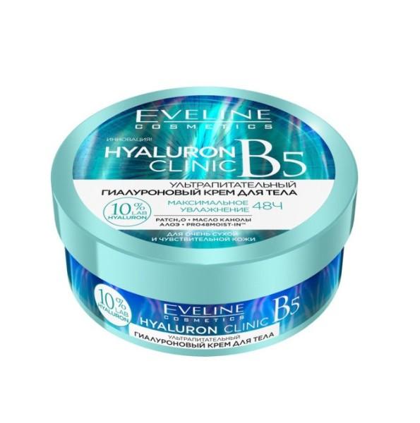 Эвелин Ультрапитательный гиалуроновый крем для тела Eveline HYALURON CLINIC B5, 200мл