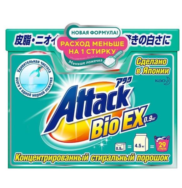 Порошок Attack концентрированный универсальный стиральный BioEX 0,9 кг