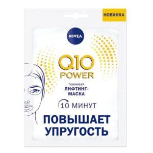 Лифтинг маска Нивея тканевая Q10 POWER Nivea 28 мл