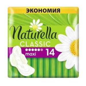 Натурелла гигиенические прокладки с крылышками Ромашка Classic Maxi, NATURELLA 14 шт