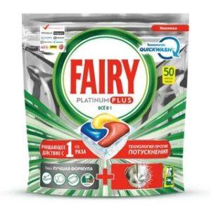 Капсулы Фейри для посудомоечных машин Лимон Fairy Platinum Plus All in 1 50 шт