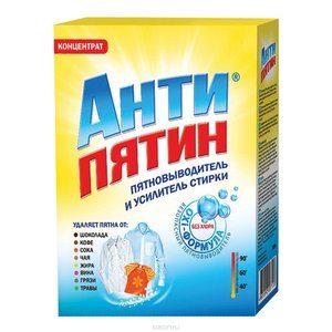 АНТИПЯТИН Концентрат активный кислородный пятновыводитель 300г.